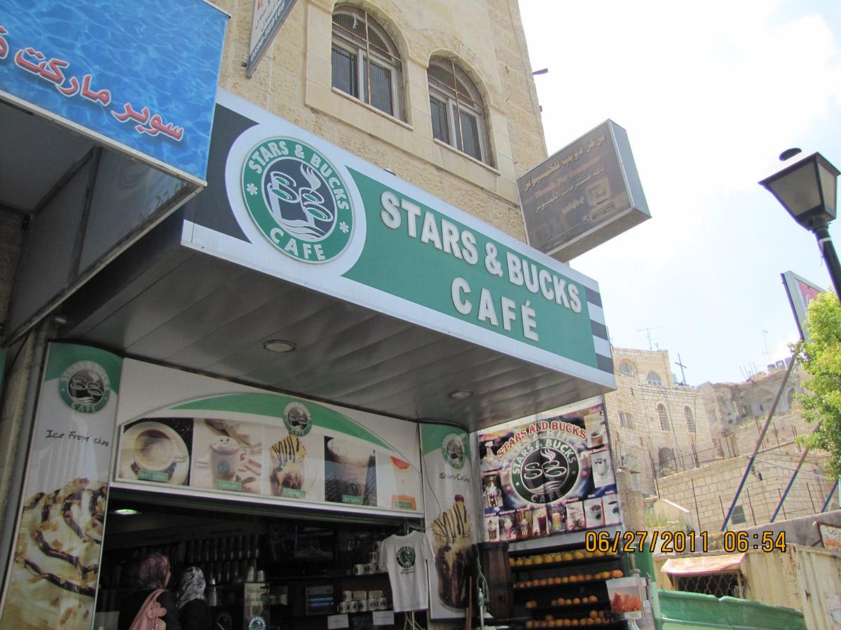 stars-and-bucks.jpg